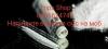 Продам Метадон в Черновцах 0636624742 Купить Метадон в Черновцах 0636624742 Метадон-ЗН в Черновцах 0636624742 Закладки в Черновцы 0636624742 Чек Метадона в Черновцах  0636624742 Заместительная терапия в Черновцах 0636624742 ЗБТ в Черновцах 0636624742 (IMG